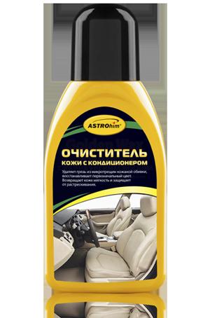 ASTROhim - средство для кожи