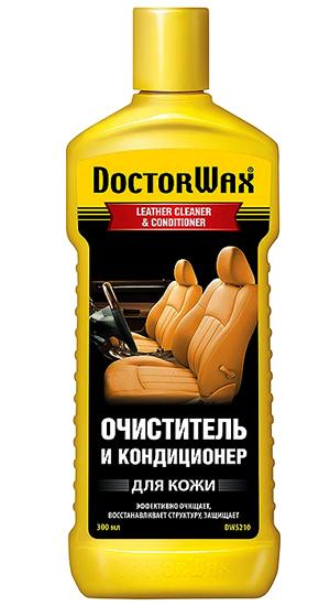 DoctorWax - очиститель для кожи
