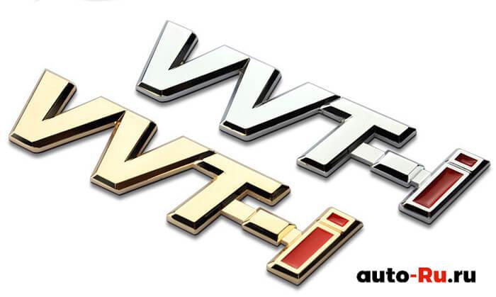 VVT-I система