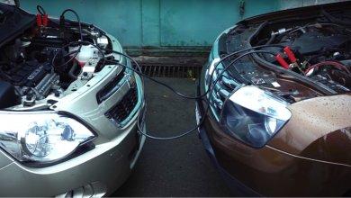 Photo of Как прикурить аккумулятор и не взорвать автомобиль