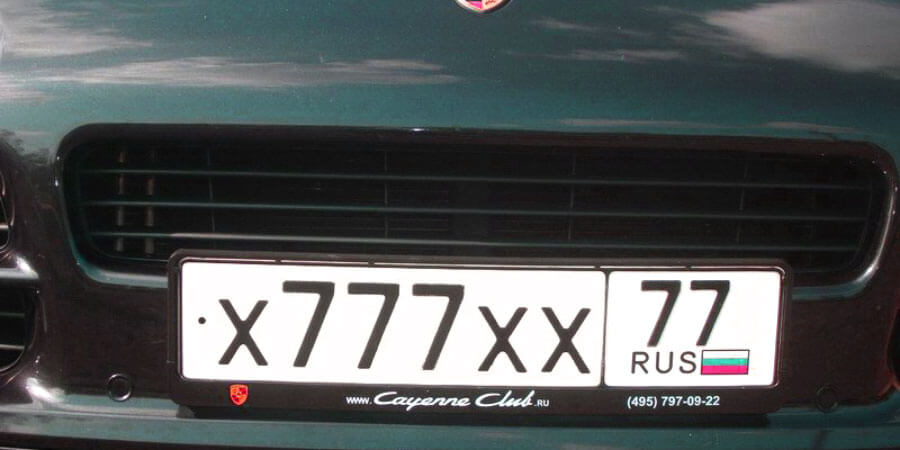 Как сохранить номер автомобиля при продаже автомобиля