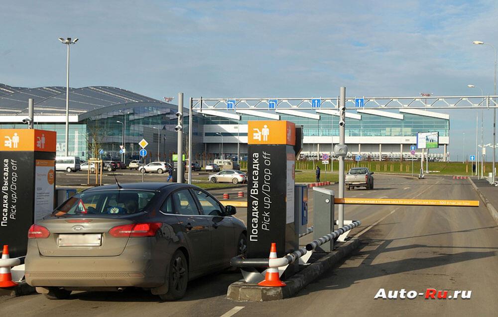 Парковка в аэропорту
