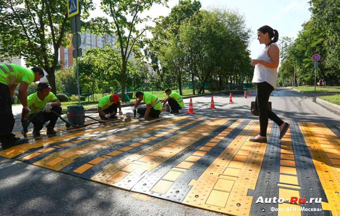 Резиновый пешеходный переход